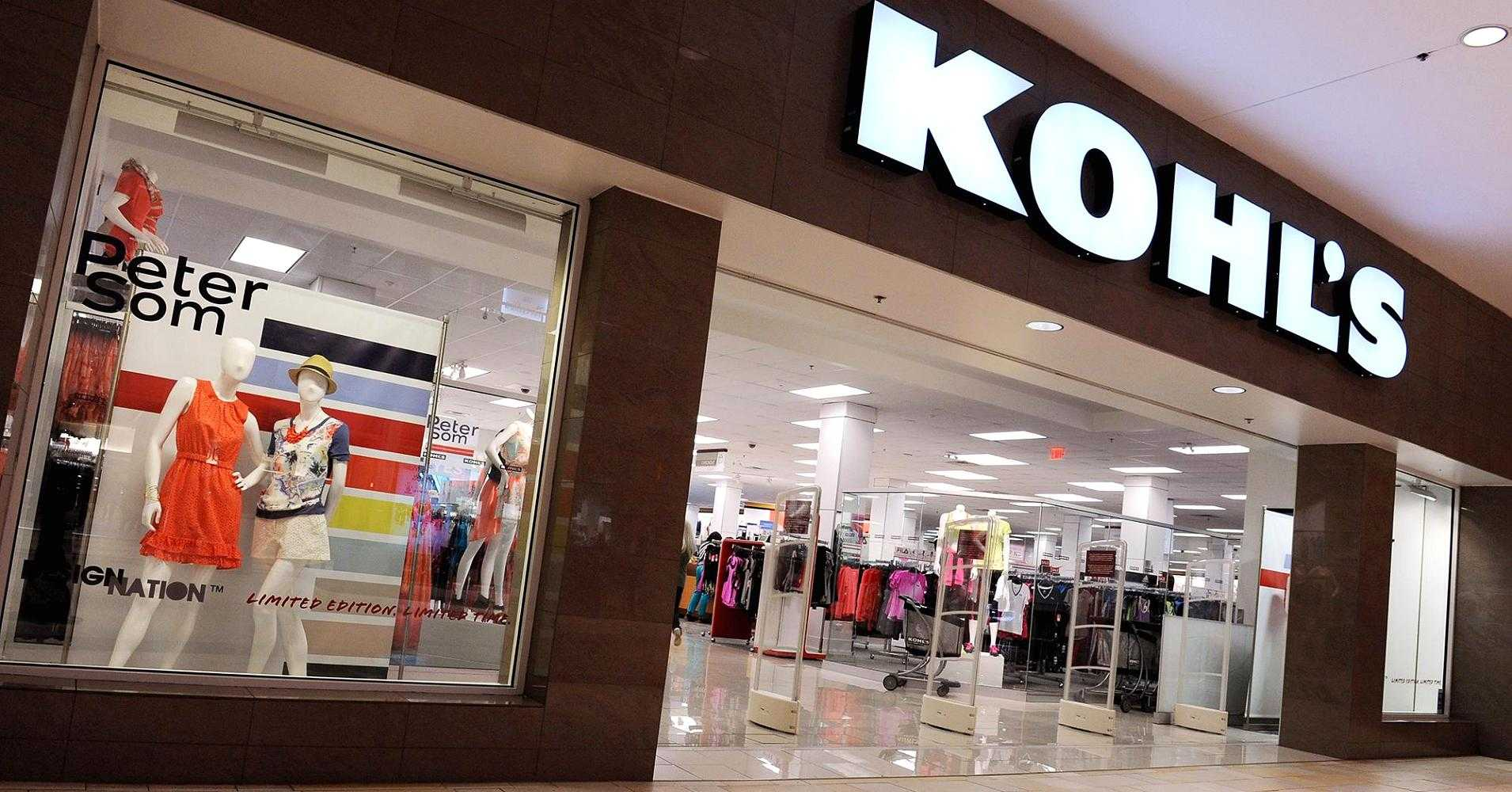 kohls near me, kohl's locations near me