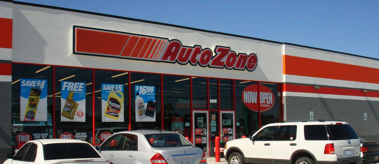 autozone near my location