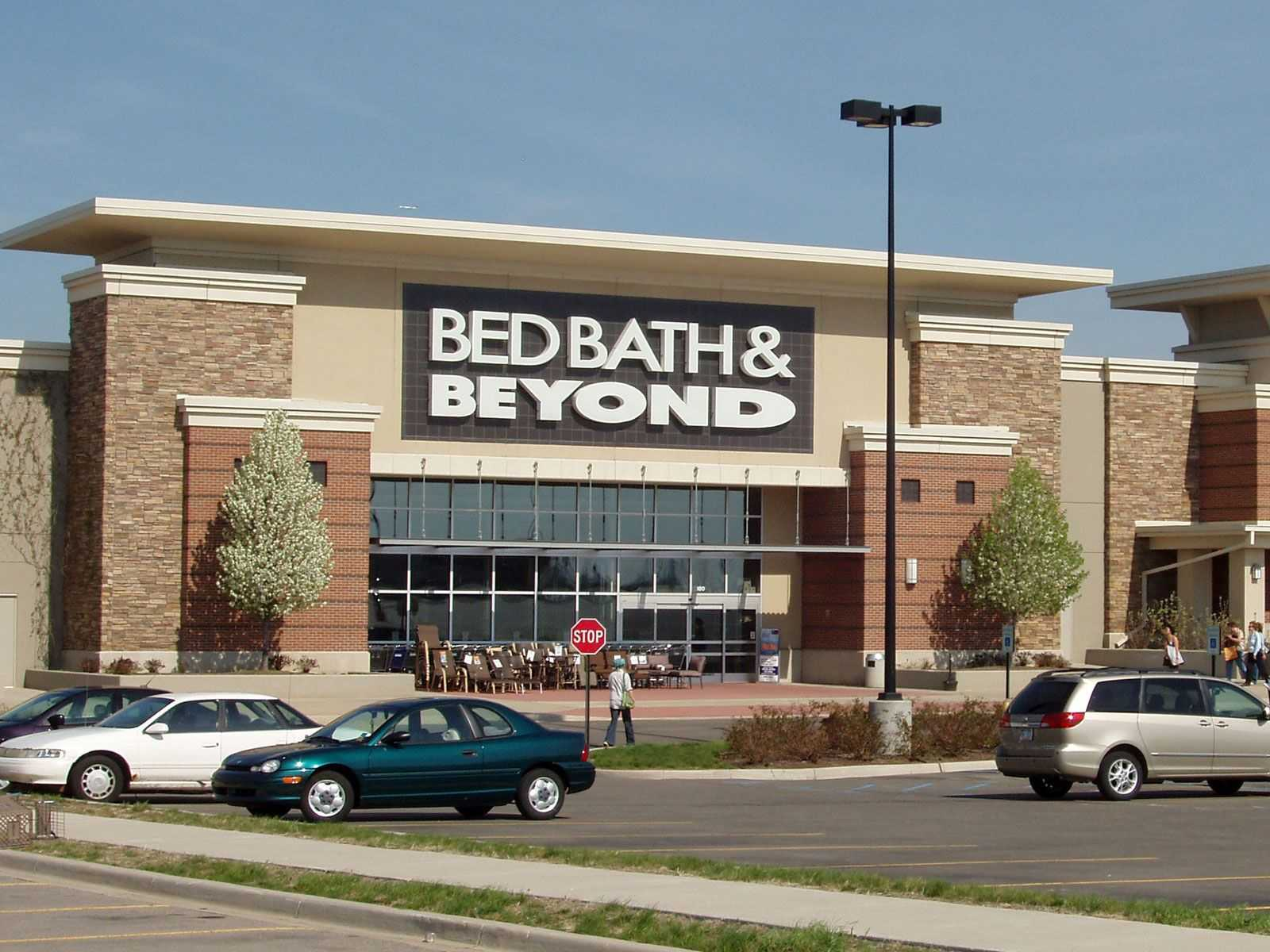 133 Reviews For Bed Bath & Beyond Inc Headquarters & Corporate Office