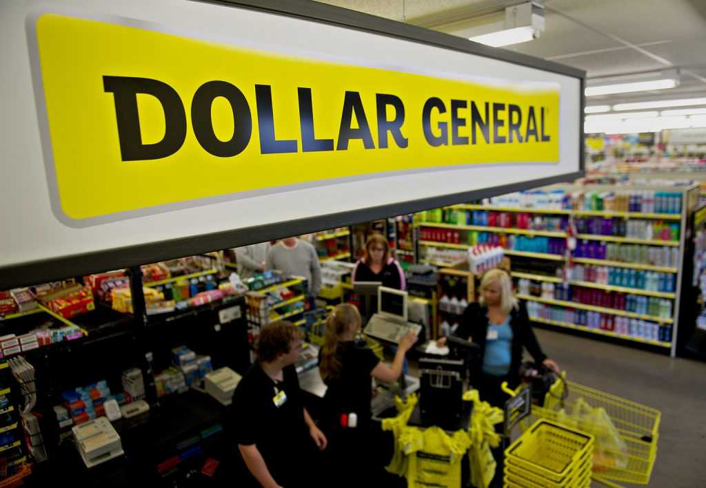 Search for a Dollar General Near You