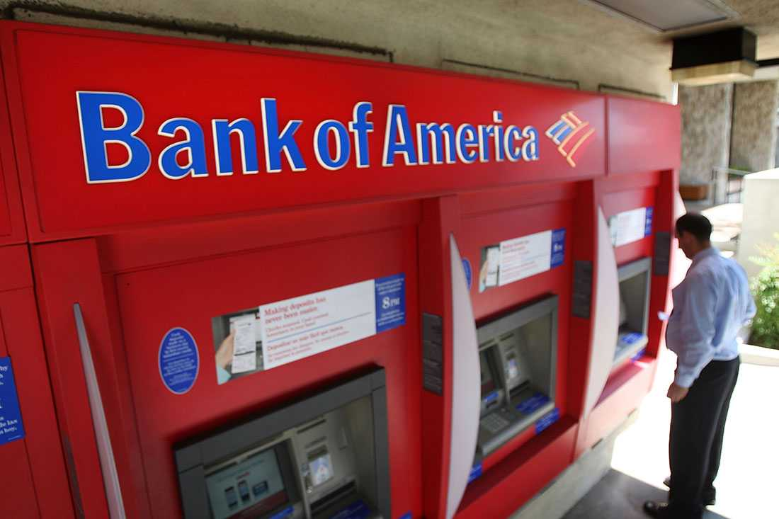 find the nearest bank of america atm