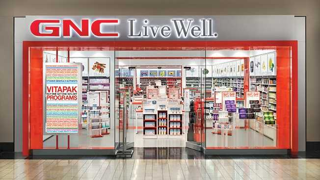 gnc near me, gnc locations