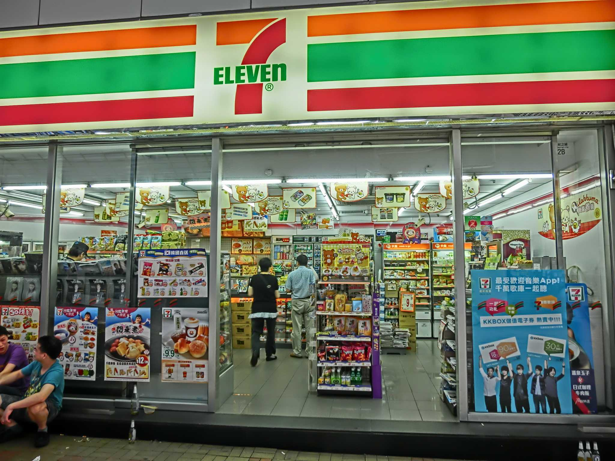 7 eleven hours, 7 11 hours