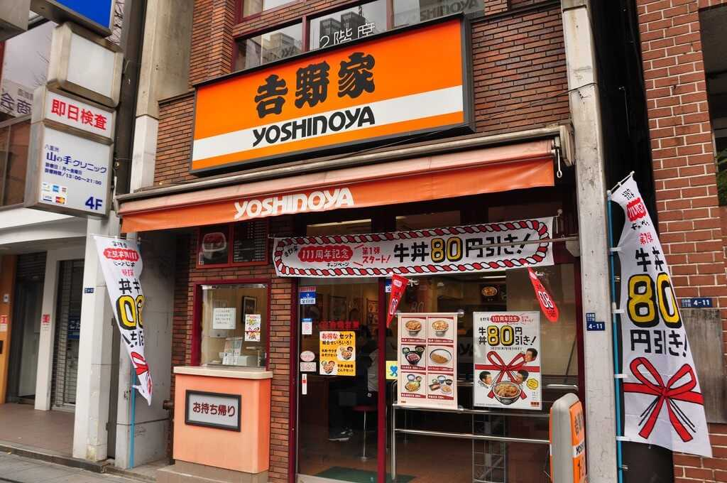 yoshinoya near me, yoshinoya locations